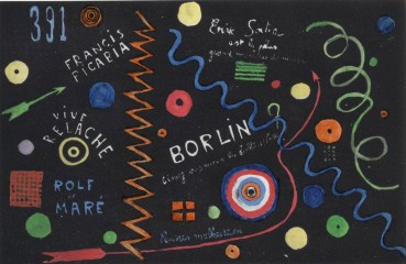 Pordenone poster 2007